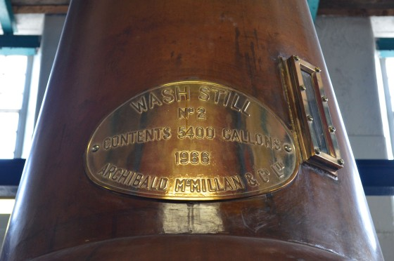 Deanston Distillery whisky still distillery wash still Scotch